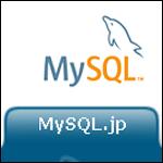 八王子 格安低価格ホームページ作成 ワードプレスでレスポンシブ|ITソリューション、WEBソリューションを提供する㈱サスカッチシステム|MySQL
